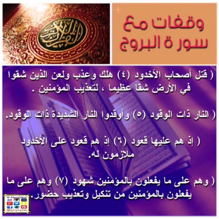 Arabic Saudi Arabia Arabia Photography Natural Islam Islamic Photography Lol Saudi Arabia