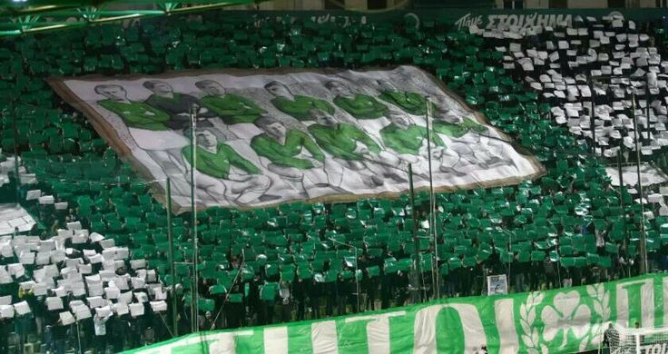 Panathinaikos F.C- Gate 13