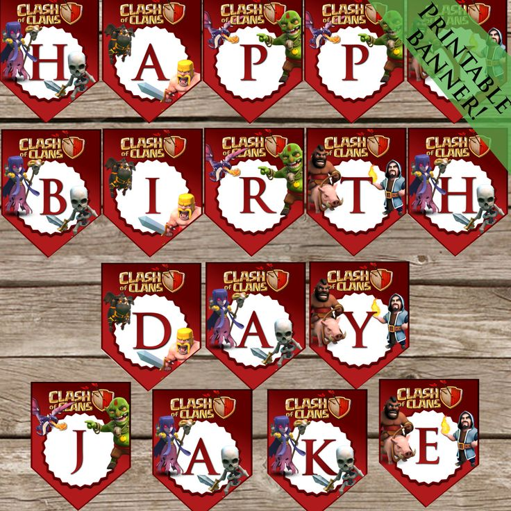 84 Best Images About Noah 39 S 9th Birthday On Pinterest