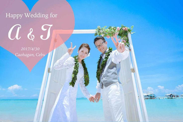 Beach wedding in Caohagan Island for A&T  花嫁様の夢が詰まった♡絶景ビーチウェディングフォト A&T様