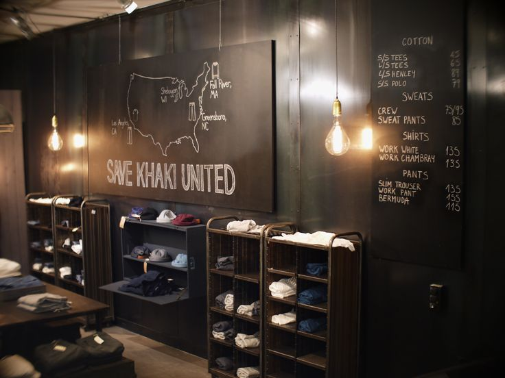 Installation Save Khaki United chez Merci 2015 -  All rights reserved -