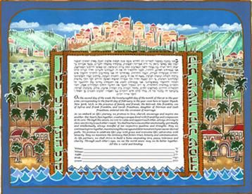 """""""Beach Ketubah"""" by Rebecca Shore. Attention all beach lovers…this Ketubah presents a view of the gorgeous Israeli coast rising up towards the hills of Jerusalem."""