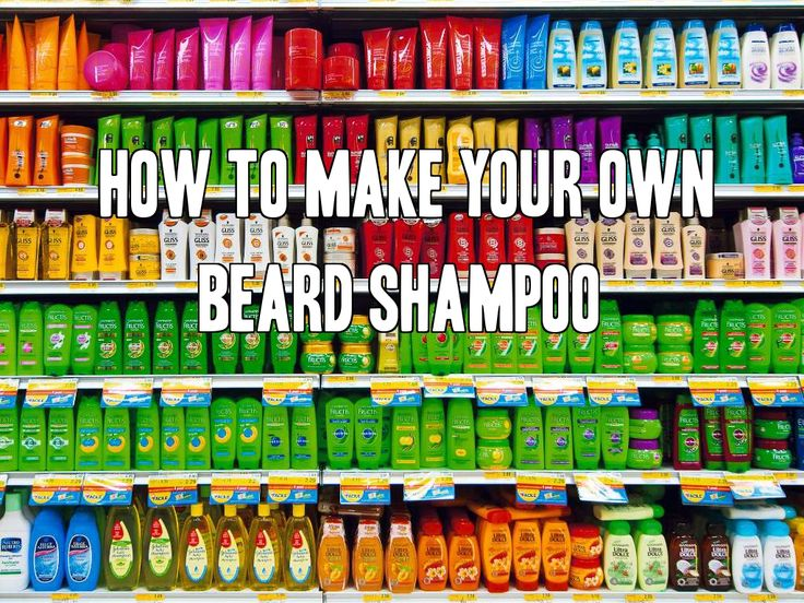 how to make beard shampoo