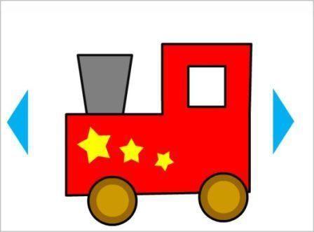 εστιάζω το τρένο που ολοένα και μικραίνει  Το παιχνίδι αυτό πρόκειται για ένα παιχνίδι συγκέντρωσης προσοχής του παιδιού. Το τρένο στην πρώτη καρτέλα είναι πολύ μεγάλο και το παιδί πρέπει να το εστιάσει και να κάνει κλικ επάνω του για να φύγει σφυρίζοντας . Πατώντας το δεξί βελάκι μεταφερόμαστε στο επόμενο στάδιο όπου το μέγεθος του τρένου μικραίνει