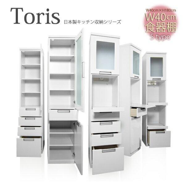 楽天市場 食器棚 スリム 幅40cm 40幅 キッチン収納 キッチン 台所