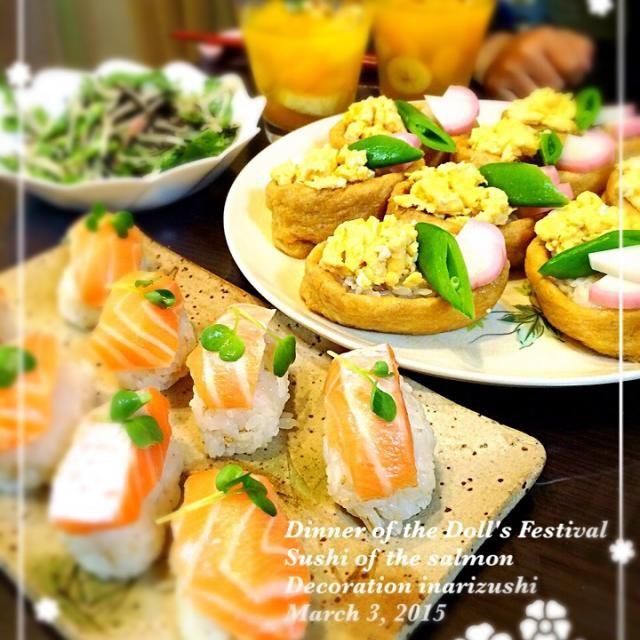 今日は週に一度の遅番の日。 前日に油揚げ煮て、朝寿司酢作って下準備 チビが食べたいって言ってたフルーツポンチも添えて、チョコっとパーティっぽく 写真に入れるの忘れちゃったけど、ホンビノス貝の潮汁もあります 蛤は高いけど、ホンビノス貝は安くて肉厚✨これで十分美味しい ひな祭りディナーUPしてたMayさん、食べ友お願いします〜❗️ 私のは全然グチャグチャでお恥ずかしいですが - 139件のもぐもぐ - ひな祭りサーモン寿司と飾りいなり寿司 フルーツポンチもあり〜✨ by tomyhayato