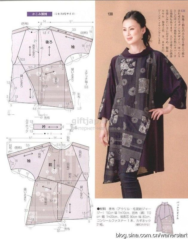 giftjap.info - Интернет-магазин | Japanese book and magazine handicrafts - Lady Boutique 2016-02