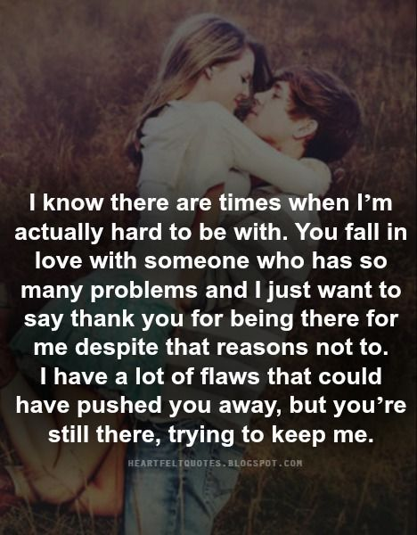 Love Quotes: I just want to say thank you for being there for me.