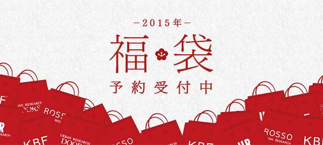 Font / Graphics / Simple / Festival -  福袋[バナー/banner]