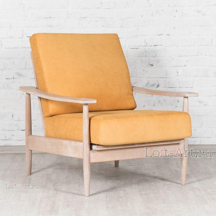Kappi кресло в скандинавском стиле - Мягкие кресла - Кресла - Диваны и Кресла В стиле Лофт купить
