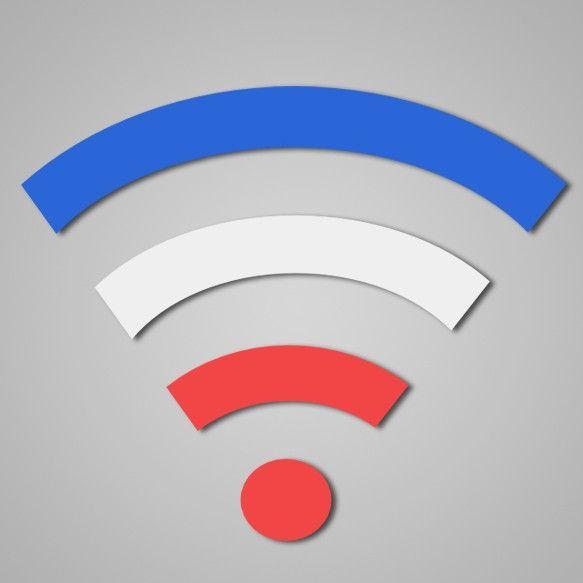 Ahora habrá Wi-Fi gratis en todo Chile... y estas regiones serán las primeras beneficiadas. - El Definido