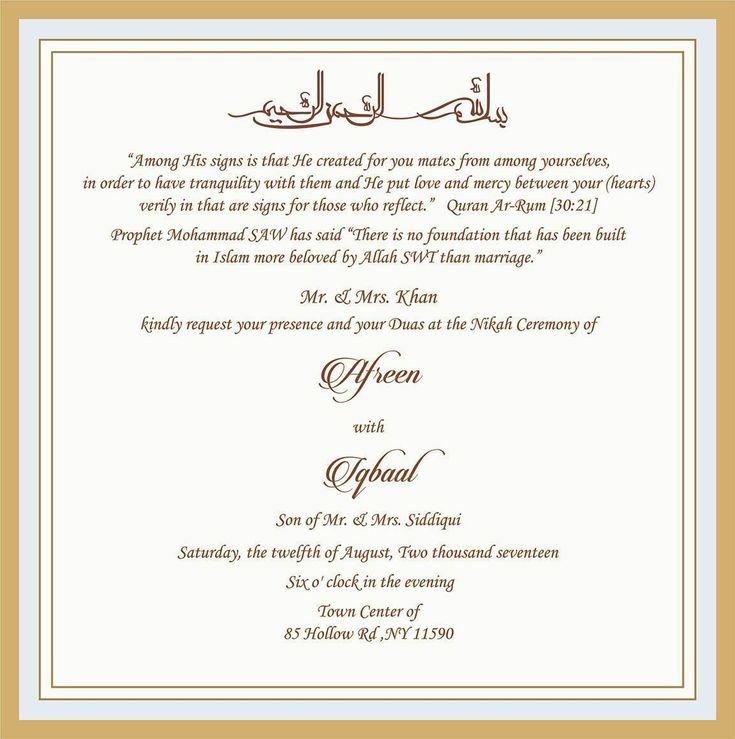 12 best Traditional Muslim Wedding Card Wordings images on