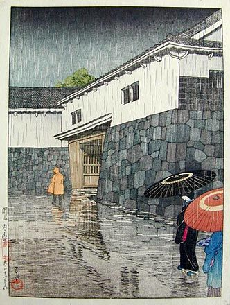 Kawase Hasui (1883-1957)  Views of Japanese Scenery: Uchiyamashita in Okayama  (Nihon fukei senshu: Okayama uchiyamashita)  signed Hasui with artist's seal Sui, and seal shisho (or shisuri)   (test printing) dated Taisho juninen saku (made in Taisho 12 [1923])