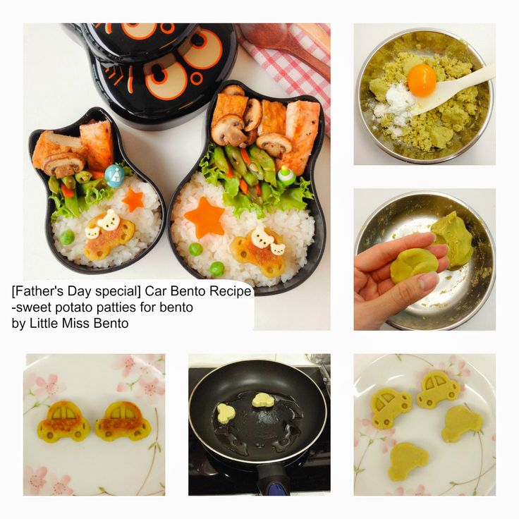 Father's Day Car Bento Recipe 父の日「車のキャラ弁」作り方 - Little Miss Bento