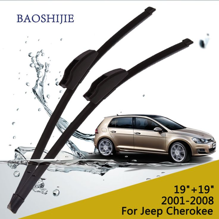 "Wiper blades for Jeep Cherokee (2001-2008) 19""+19"" fit standard J hook wiper arms"