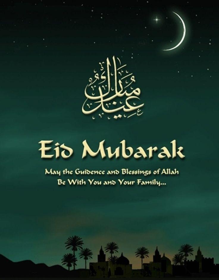 Best 101 Eid Mubarak Wishes 2018 – Eid Mubarak Messages and Greetings - Ramadan & Eid Wishes