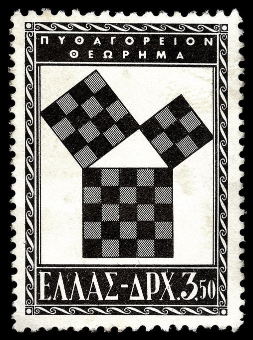 Pythagorean theorem - Greek stamp