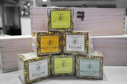 Beeswax creams with essential oils from Mount Athos - Κεραλοιφές με αιθέρια έλαια απευθείας από το Άγιο Όρος! #beeswax #creams #mount #athos #mt #athos #agio #oros #monastiriaka #proionta #therapeutic #products #monks #orthodoxy #keraloifes #orthodoxia #monaxoi