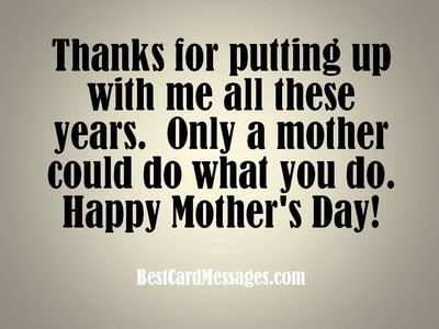 Mother's Day Messages - Best Card Messages
