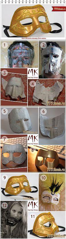 Как сделать основу для маски » Дизайн & Декор своими руками