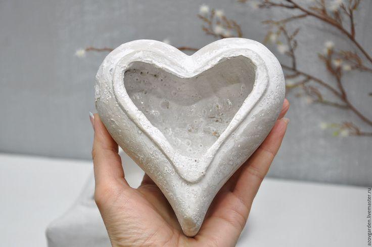 Купить Бетонные горшки Сердце Прованс подарок любимому на день влюбленных - кашпо для цветов, суккуленты