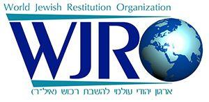 Aprueban base de datos para que sobrevivientes del Holocausto recuperen sus casas - http://diariojudio.com/noticias/aprueban-base-de-datos-para-que-sobrevivientes-del-holocausto-recuperen-sus-casas/224822/