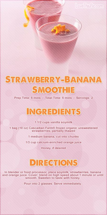 Strawberry Banana Smoothie Recipe Pictures, Photos, and Images for Facebook, Tumblr, Pinterest, and Twitter