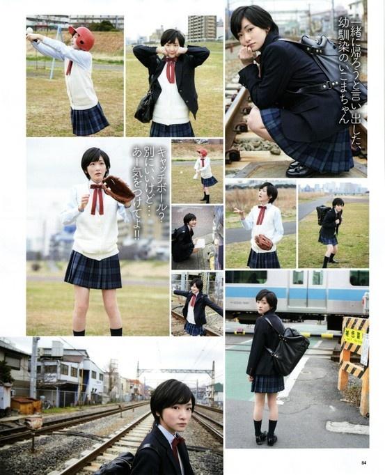 【BOMB】2013.03 乃木坂46 (nogizaka46) Ikoma Rina (生駒里奈)