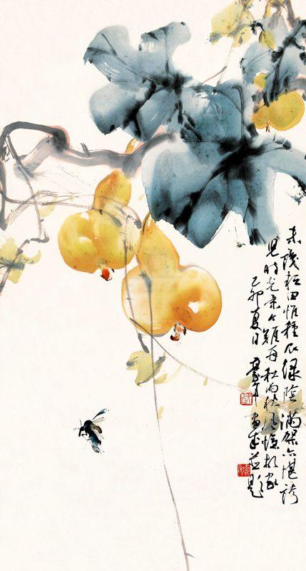 By Au Ho Lien 歐豪年