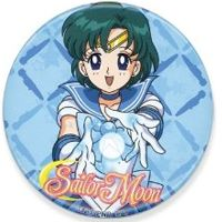 A new Sailor Mercury badge / button!
