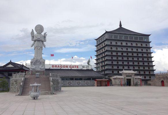 dragon gate älvkarleby | Där inne står den 20 meter höga Gudinnan Guan Yin Hon är ...