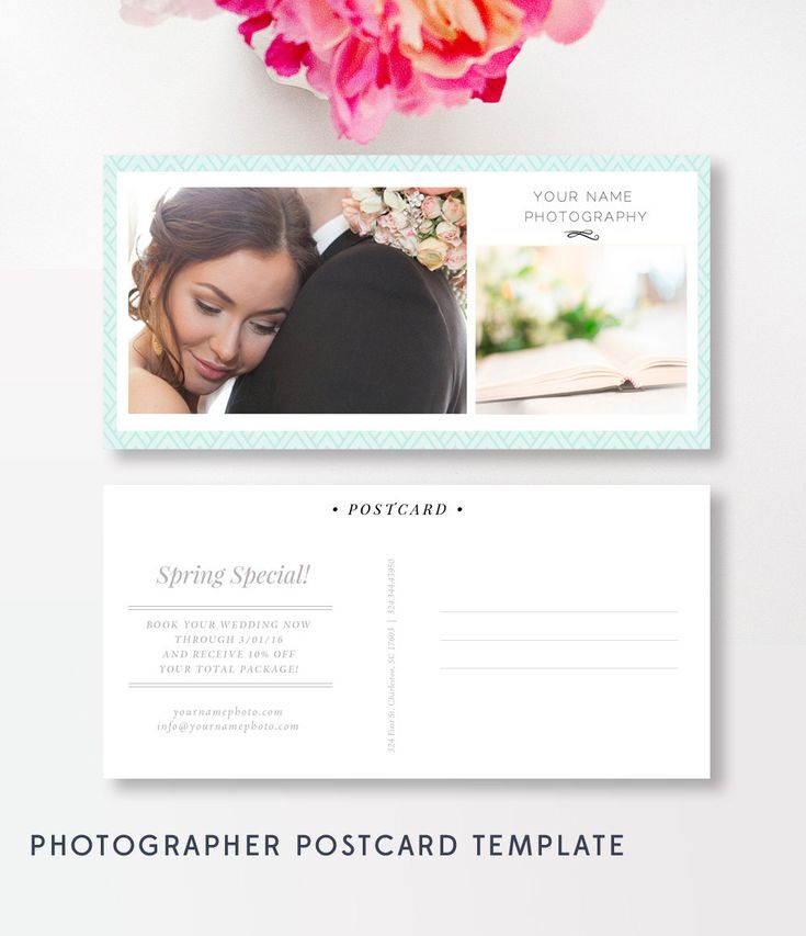 INSTANT DOWNLOAD - Postcard Template for Photographers - Photo Marketing Template - Digital Photoshop Templates by ByStephanieDesign on Etsy