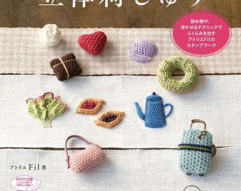 "Japanese Handicraft Book""Plump cute Embroidery""[4834744337]"