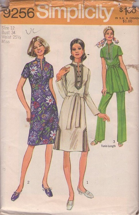 34 Best Images About 70s On Pinterest Sewing Patterns