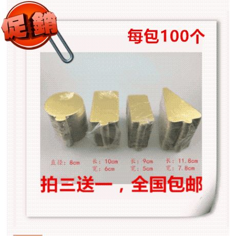 Большой золотой треугольник мусс колодки бумаги Gold Jin Katuo небольшой прямоугольный торт лотка 100