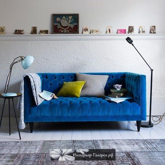 Синий и голубой цвета в интерьере, Восприятие синего цвета в дизайне интерьере, Красивые синие интерьеры фото, Красивые интерьеры в голубых оттенках, Какие цвета гармонируют с синим, Советы по сочетанию цветов в интерьере