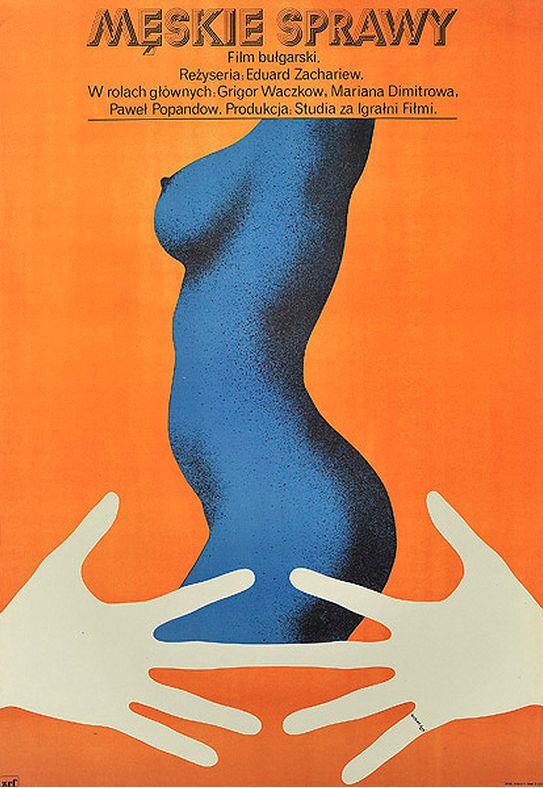 Vintage Film Poster Drucke