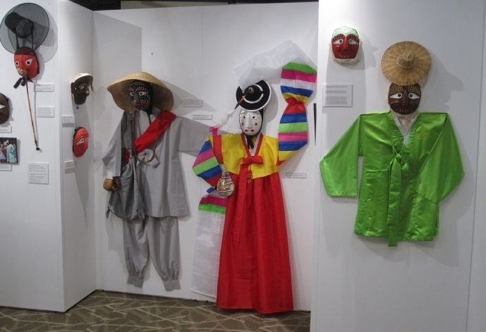 Korean Mask | Dancing With Spirit: Korean Mask and Object Theater - NIU - The ...
