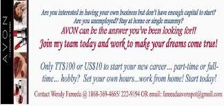 avon business fund raising templates - Google Search