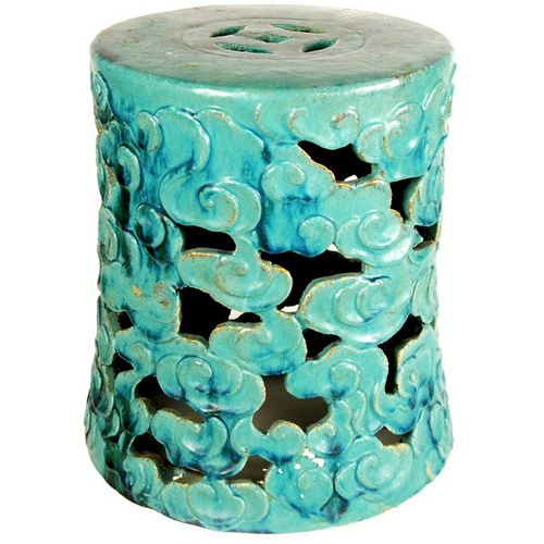 this  clouds  garden stool  sc 1 st  Pinterest & 93 best coffee tables side/end tables accent tables images on ... islam-shia.org