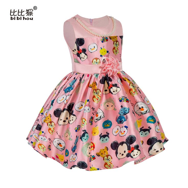 Toddler Princess Dress Moana for Girls Clothes Printed Robe Fillette Costumes Children Clothing Trolls Dresses Kids 12 Years Old