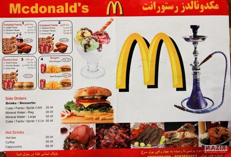 Se van las tropas, llega McDonald's La célebre compañía de los arcos dorados ya estaba instalada en Afganistán, pero sólo en las bases norteamericanas.