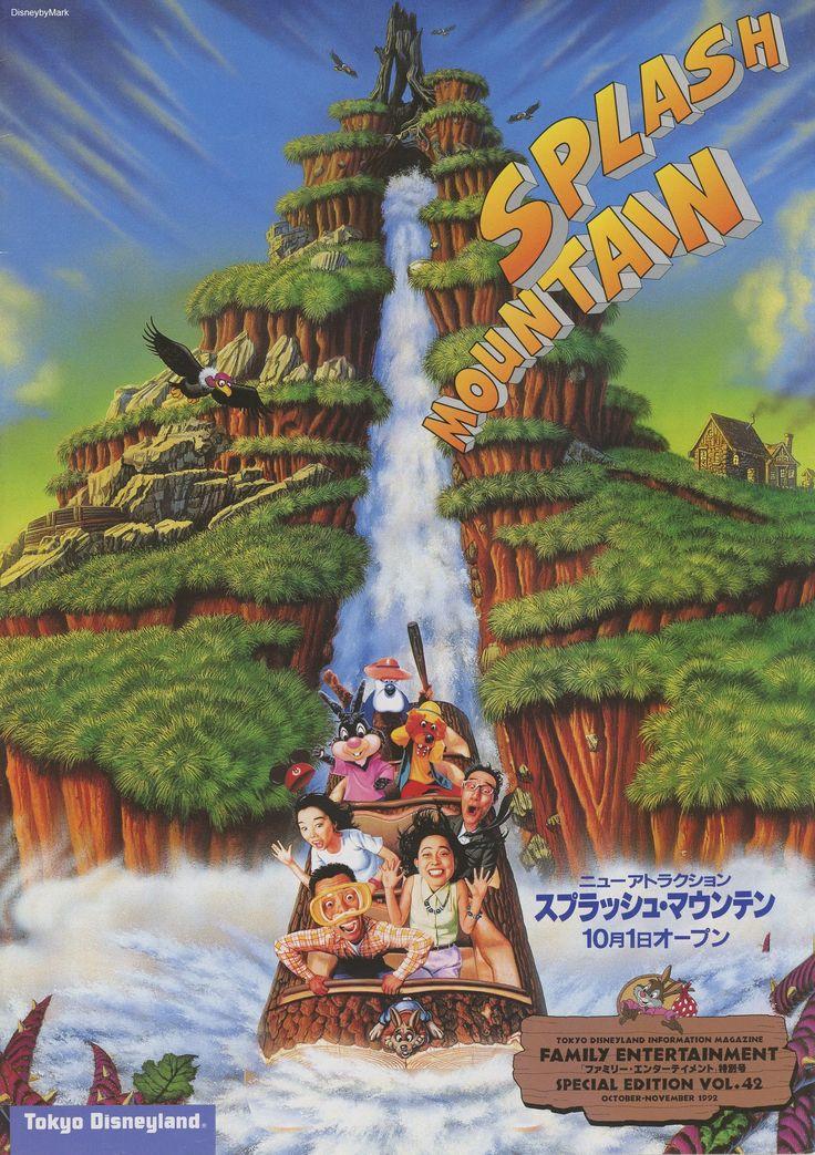 Splash Mountain-Tokyo Disneyand | Disney Posters and ...