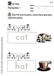 Monster image in free printable kumon english worksheets