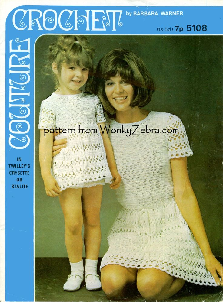 """WZ643 A lovely  delicate crochet dress in lots of sizes . High waistline, plain bodice, lace skirt.From the well designed """"Barbara Warner"""" set from Twilleys ( see also WZ066 WZ255 )"""