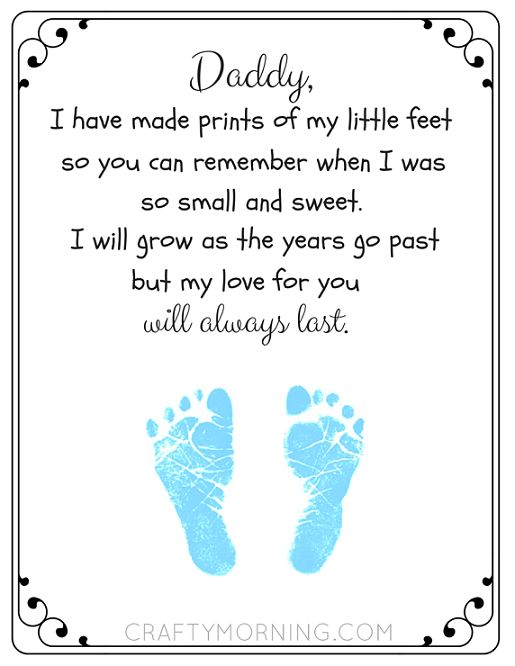 Free Printable Father's Day Footprint Poem - Crafty Morning