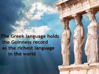 Know More About Greek Culture Facts .university of Irvine research over 75million of words and product of these words and also make geometric scheme between
