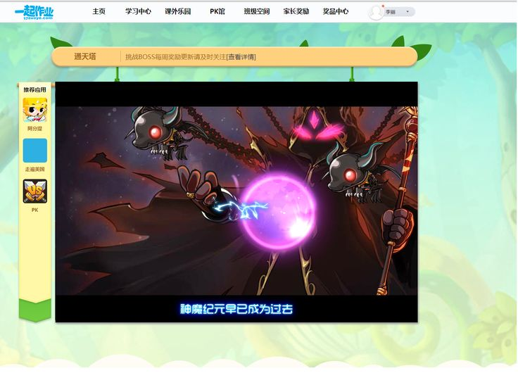 Another image from 17zuoye.