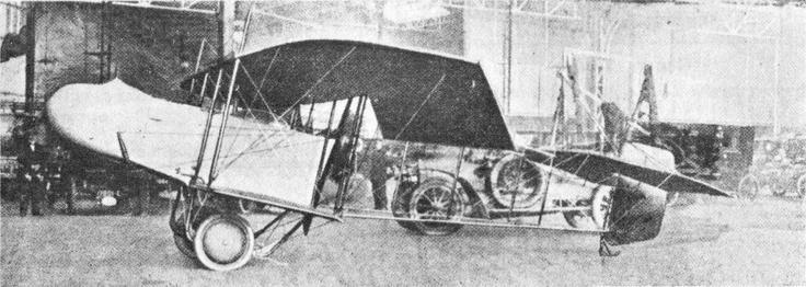 Hino SH 1913 700