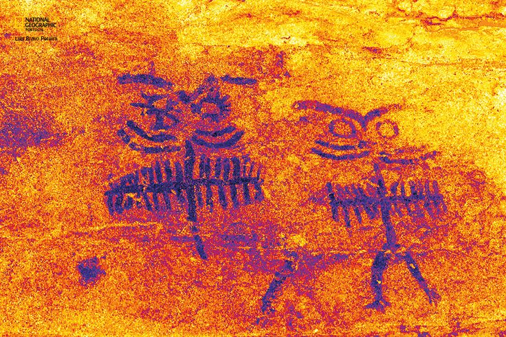 Em 1989, durante uma escavação de emergência no abrigo do Buraco da Pala, a equipa de arqueólogos coordenada por Maria de Jesus Sanches (Departamento de Ciências e Técnicas do Património da Universidade do Porto) descobriu outro abrigo que incluía painéis com figuras pintadas avermelhadas.